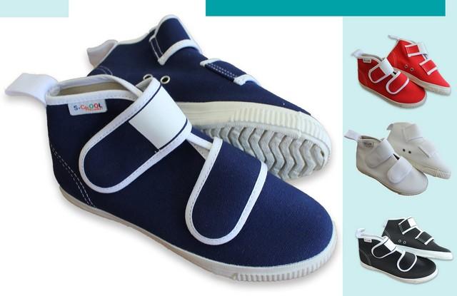 Papuce Uriho1
